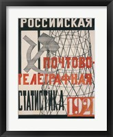 Framed Cover Design For Russian Postal-Telegraph Statistics, 1921