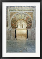 Framed Catedral Mosque of Cordoba, Interior, Cordoba, Andalucia, Spain
