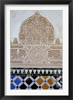 Framed Alhambra with Carved Muslim Inscription and Tilework, Granada, Spain