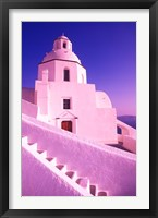 Framed White Dome of Greek Church, Santorini, Greece