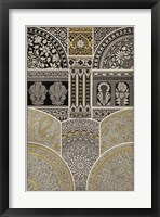 Ornament in Gold & Silver I Framed Print