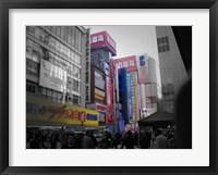 Framed Tokyo Pick Hour