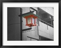 Framed Tokyo Street Light