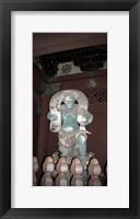 Framed Nikko Green Figure