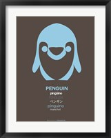 Framed Blue Pinguin Multilingual