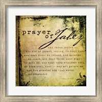 Framed Prayer Of Jabez