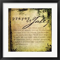Framed Prayer Of Jabez