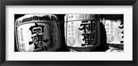 Framed Close-up of three dedicated sake barrels, Imamiya Temple, Kita-ku, Kyoto, Japan