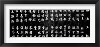 Framed Close-up of Chinese ideograms, Beijing, China BW
