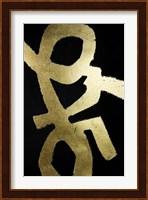 Framed Gold Foil Symbiotic III on Black