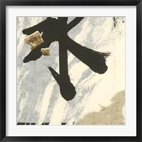 Framed Collage VIII