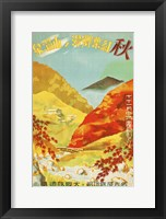 Framed 1930s Japan Travel Poster 1