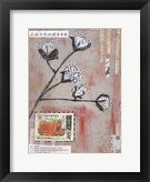 Framed Japanese Blossoms