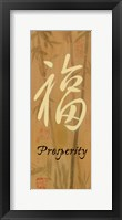 Framed Prosperity Bamboo
