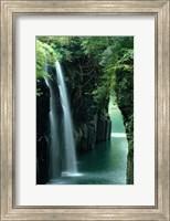 Framed Waterfall Miyazaki Japan