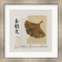 Framed Bronze Leaf I Golden Friendship