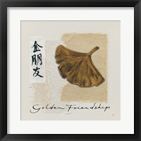 Framed Bronze Leaf I Golden Friendship