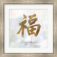 Framed Gold Happiness