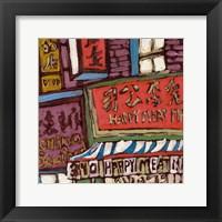 Framed Chinatown VI