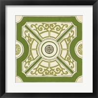 Garden Motif I Framed Print