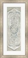 Framed Vintage Persian Panel IV