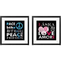 Framed Love Square 2 Piece Framed Art Print Set