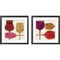 Framed Colorful Wine 2 Piece Framed Art Print Set