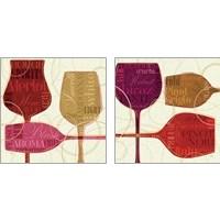 Framed Colorful Wine 2 Piece Art Print Set
