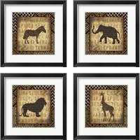 Framed African Widl Animal 4 Piece Framed Art Print Set