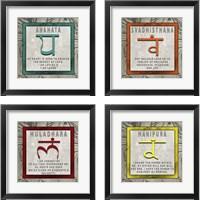 Framed Chakras Yoga Tile V4 4 Piece Framed Art Print Set