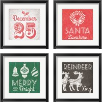 Framed Christmas 4 Piece Framed Art Print Set