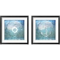 Framed Sail Away 2 Piece Framed Art Print Set
