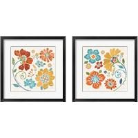 Framed Spanish Impressions 2 Piece Framed Art Print Set