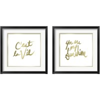 Framed Gold on White 2 Piece Framed Art Print Set