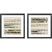 Framed African Patchwork 2 Piece Framed Art Print Set