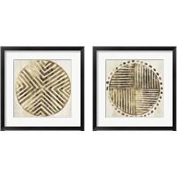 Framed African Lines 2 Piece Framed Art Print Set