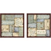 Framed Inspirational Patchwork 2 Piece Framed Art Print Set