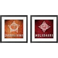 Framed Chakras Yoga Symbol 2 Piece Framed Art Print Set