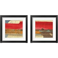 Framed Moon Rising from the Crimson Sky 2 Piece Framed Art Print Set