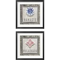 Framed Indian Symbols 2 Piece Framed Art Print Set