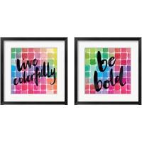 Framed Color Quotes 2 Piece Framed Art Print Set