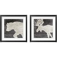 Framed Good Night Moose & Bear 2 Piece Framed Art Print Set