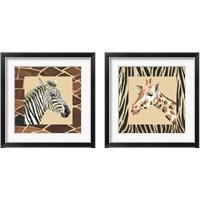 Framed Safari  2 Piece Framed Art Print Set