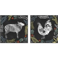 Framed Chalkboard Farmhouse 2 Piece Art Print Set