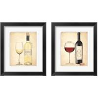 Framed White & Red Wine 2 Piece Framed Art Print Set