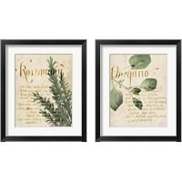 Framed Herb Study 2 Piece Framed Art Print Set
