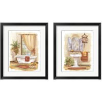 Framed Watercolor Bath in Spice 2 Piece Framed Art Print Set