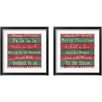 Framed Holiday Chants 2 Piece Framed Art Print Set