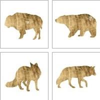 Framed Brushed Gold Animals 4 Piece Art Print Set