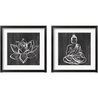 Framed Buddha Gray 2 Piece Framed Art Print Set
